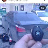 Изготовление чип ключей для BMW E60 при полной утере всех ключей с системой Kas2. Выезд на место + вскрытие автомобильного замка + изготовление ключ по замку (без снятия и разбора двери и замка) + программирование чипа иммобилайзера.