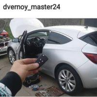 Изготовление чип ключей при полной утере Opel Astra J. Выезд на место + вскрытие автомобильного замка (без отгибания двери) + изготовление ключа по замку + программирование иммобилайзера (чип ключа).