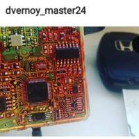 Изготовление чип ключей для Honda CRV при полной утере, изготовление ключ по замку двери автомобиля + программирование блока иммобилайзера.