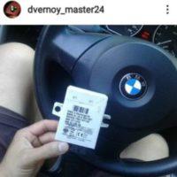 Изготовление чип ключа для BMW 535. Автомобиль оснащен системой EWS. Это блок иммобилайзера в котором хранятся все данные. Работа по изготовлению ключей на эту машину сложная и не простая.