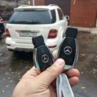 Изготовление автомобильного ключа для Mercedes-Benz. Человек подумал сразу наперед, что будет если он потеряет ключ от машины, и как проблемно его восстановить, если не будет не одного рабочего ключа.