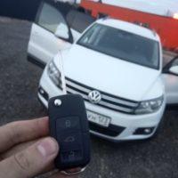 Изготовление автомобильных ключей