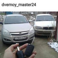 Изготовления чип ключей для Opel Astra, выездная работа в г.Курганенск Краснодарского края, сделали 2 чип ключа после полной утраты всех ключей.